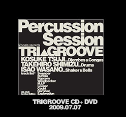 TriGroove  CD + DVD