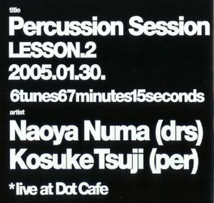 Percussion Session / LESSON.2 2005.01.30