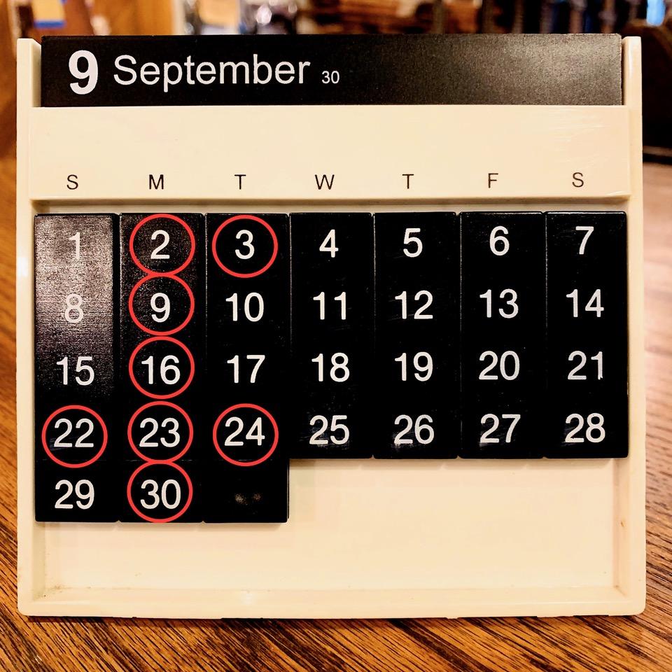Shop Schedule 2019.9月