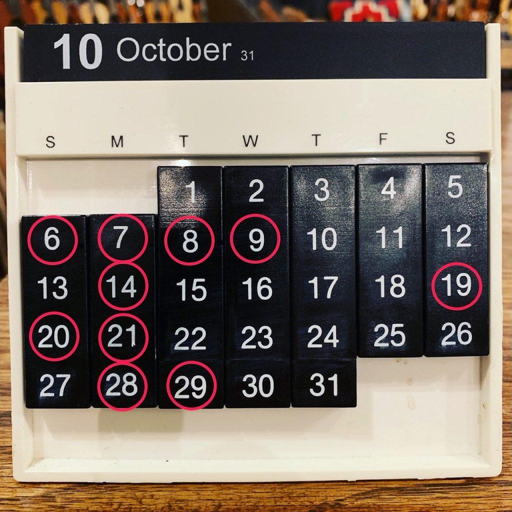 Shop Schedule 2019.10月