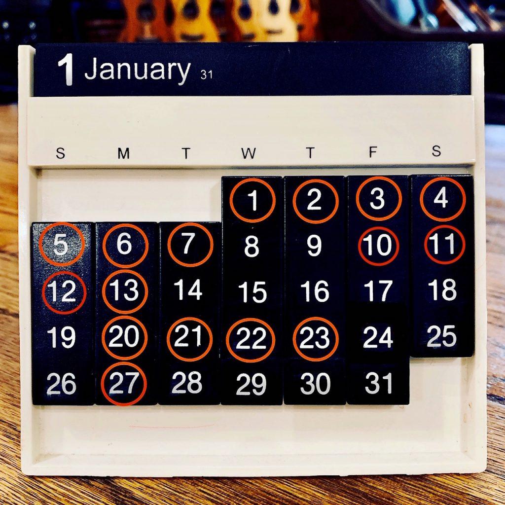 Shop Schedule 2020.1月
