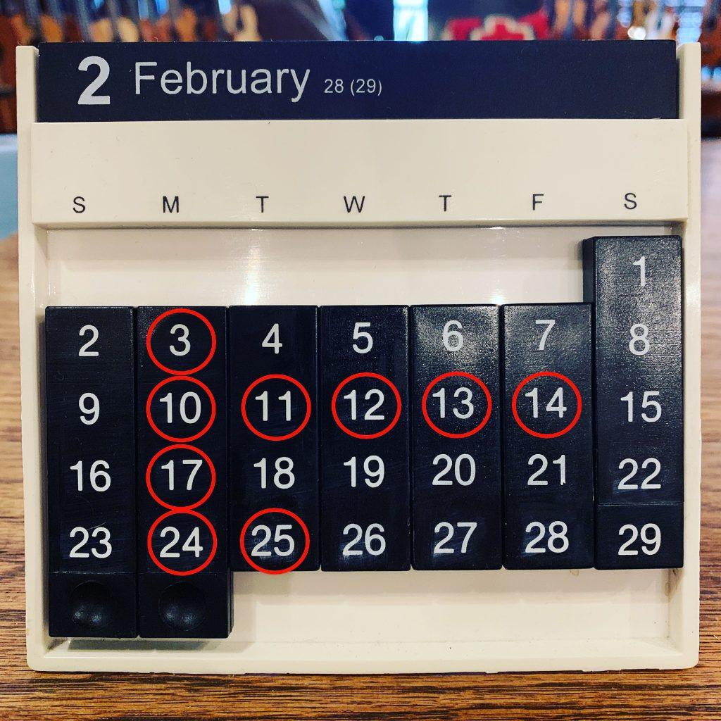 Shop Schedule 2020.2月