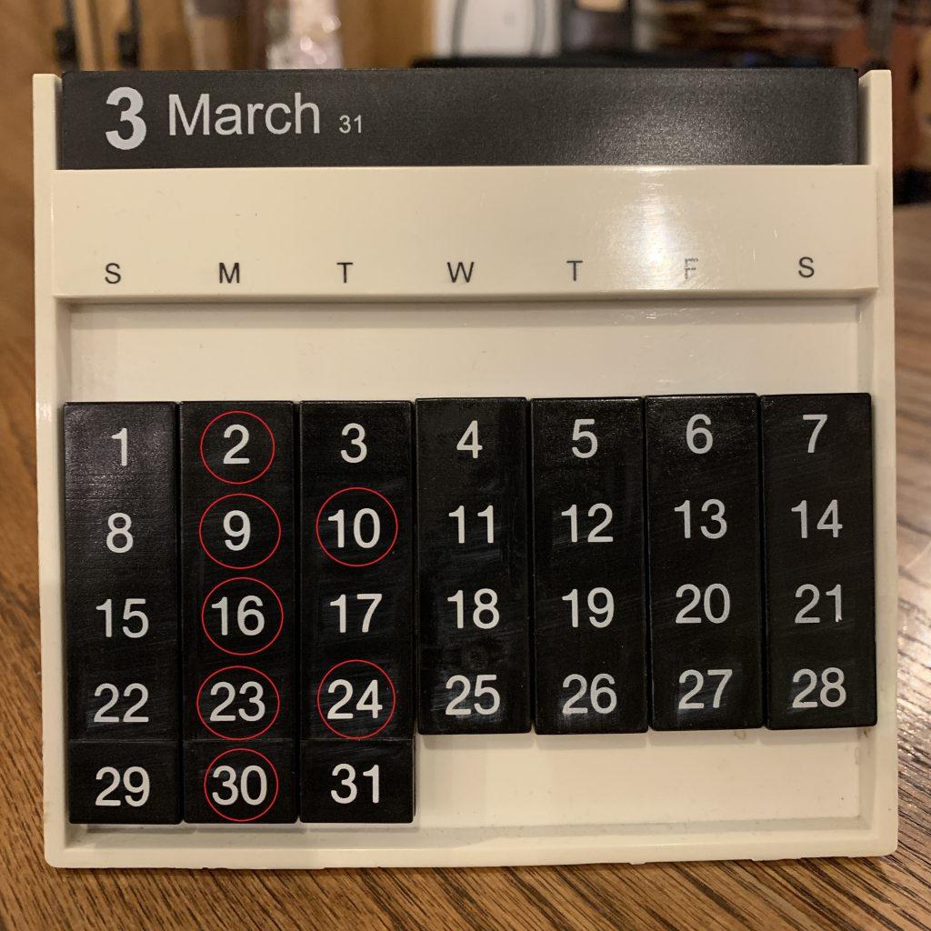 Shop Schedule 2020.3月