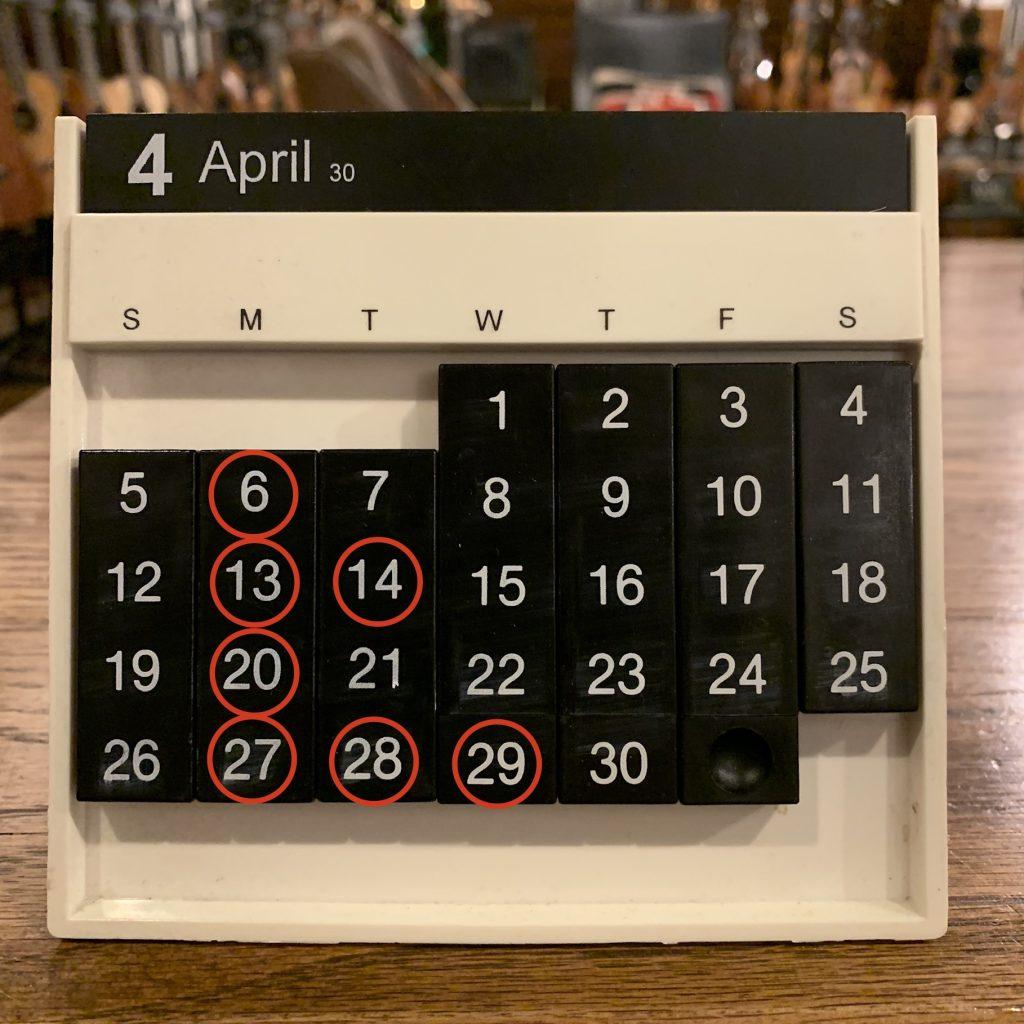 Shop Schedule 2020.4月