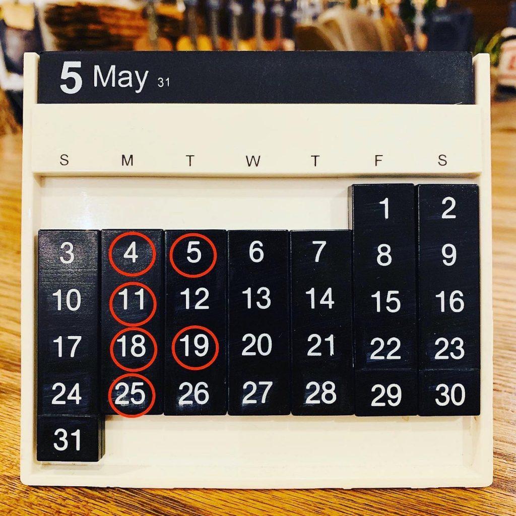 Shop Schedule 2020年5月