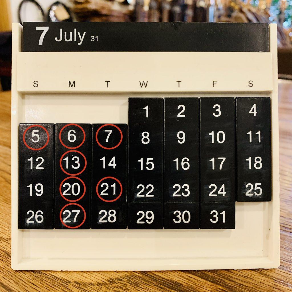 Shop Schedule 2020年7月