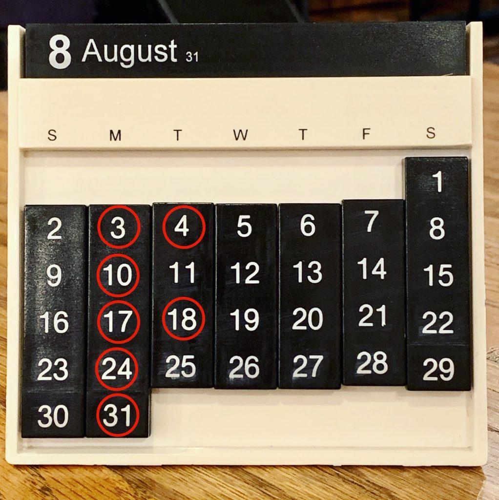 Shop Schedule 2020年8月