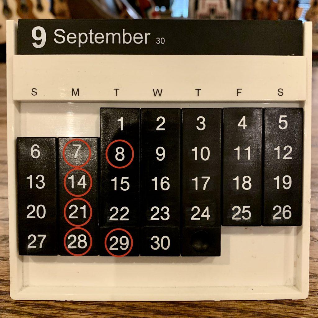 Shop Schedule 2020年9月