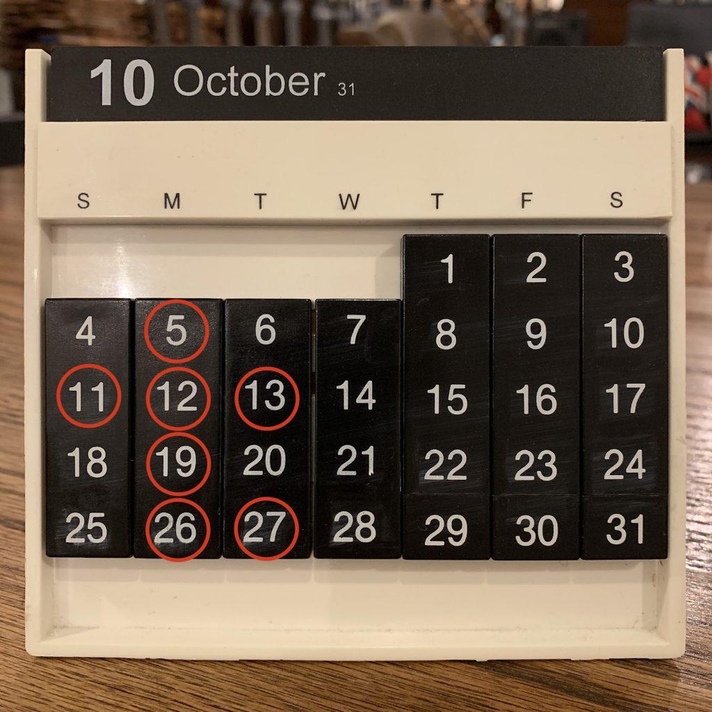 Shop Schedule 2020年10月