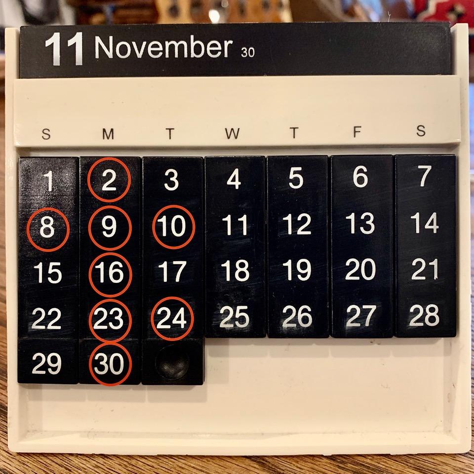 Shop Schedule 2020年11月
