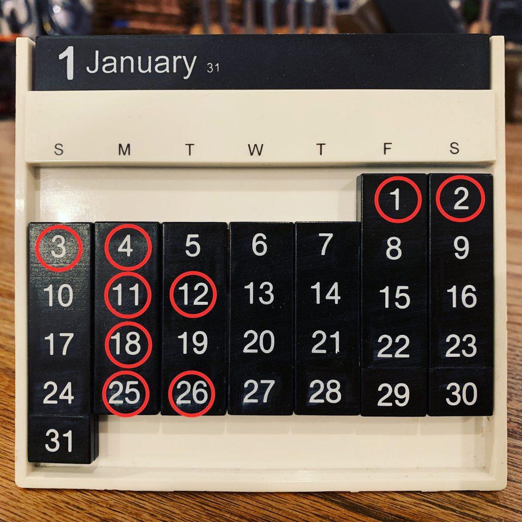 Shop Schedule 2021年1月