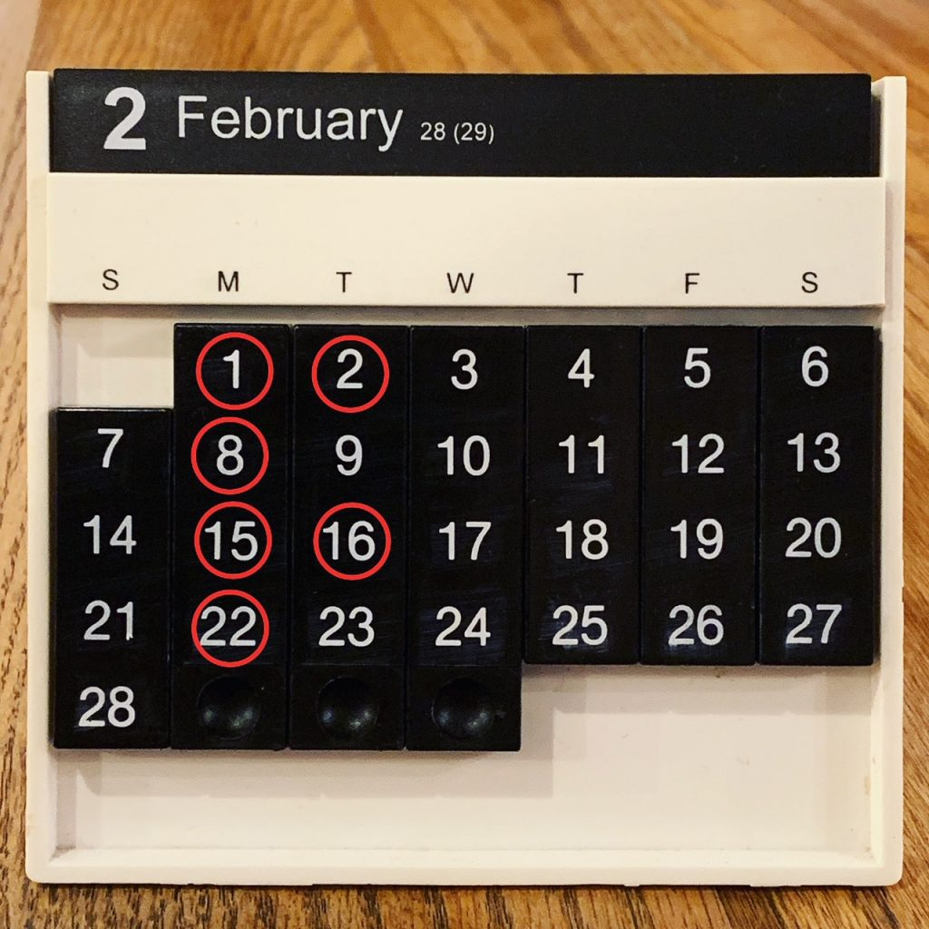 Shop Schedule 2021年2月