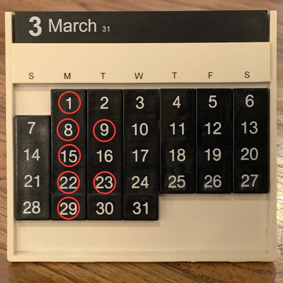 Shop Schedule 2021年3月
