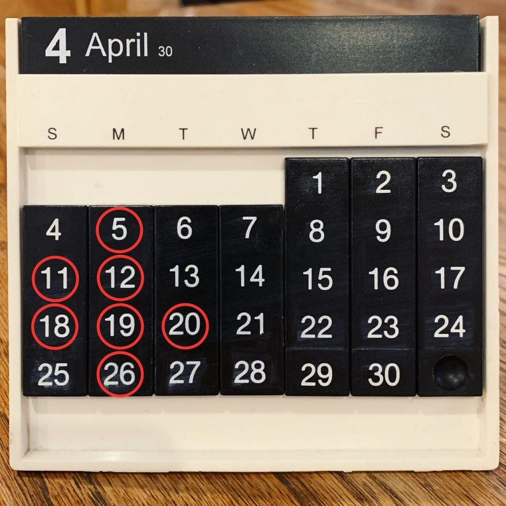 Shop Schedule 2021年4月