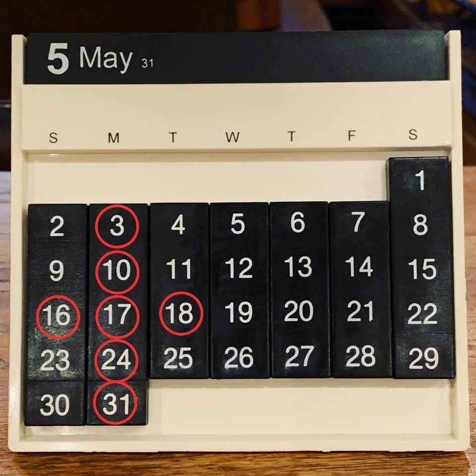 Shop Schedule 2021年5月