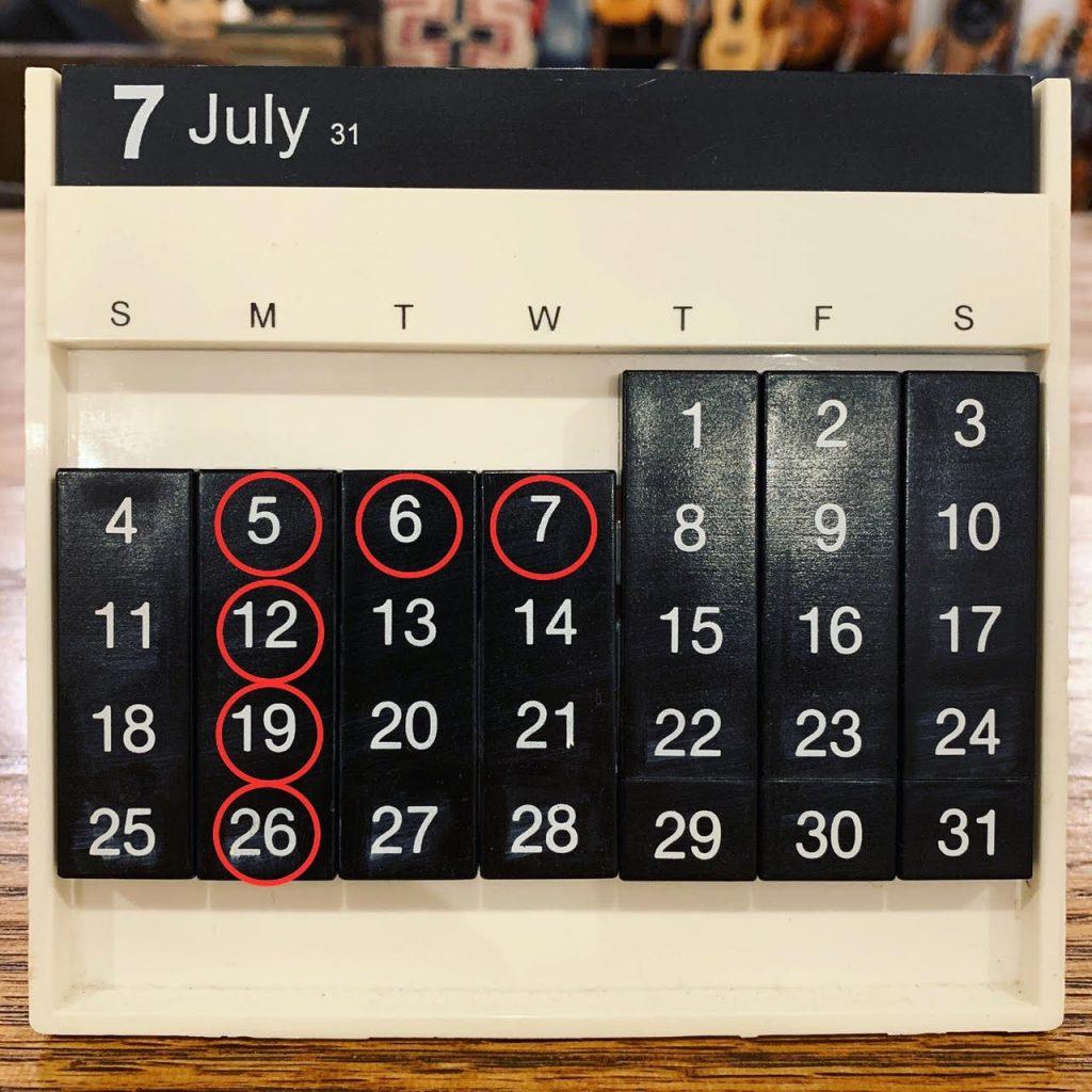 Shop Schedule 2021年7月