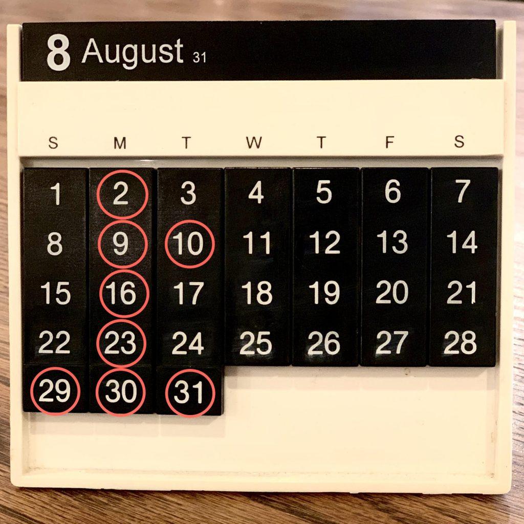 Shop Schedule 2021年8月