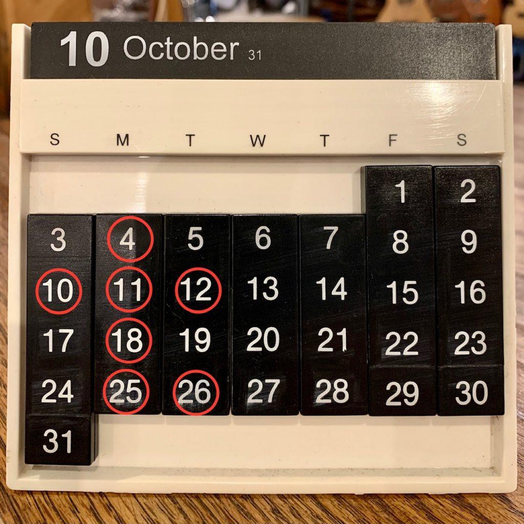 Shop Schedule 2021年10月