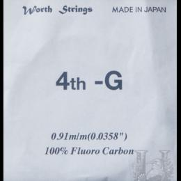 Worth Strings C-LG Clear Low-G Single string 63""
