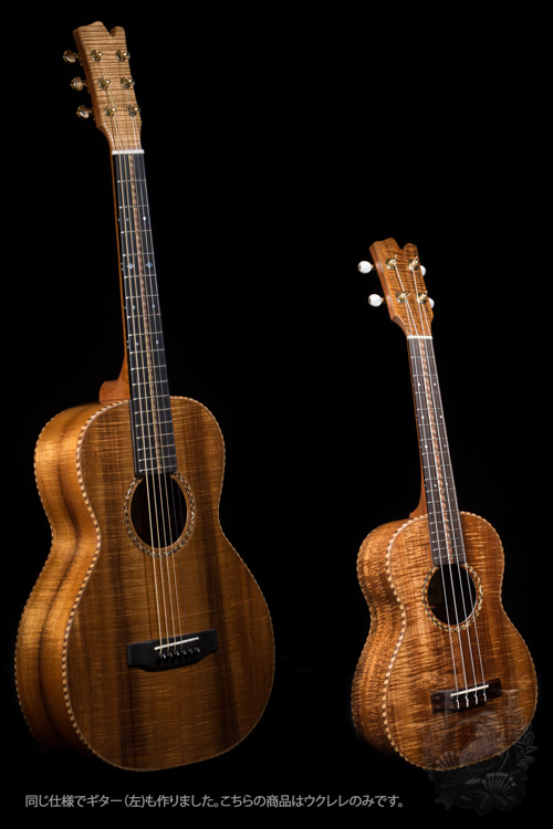 David Gomes Tenor Custom Premium KOA